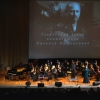 Авторский концерт в Администрации Президента РФ. Москва.